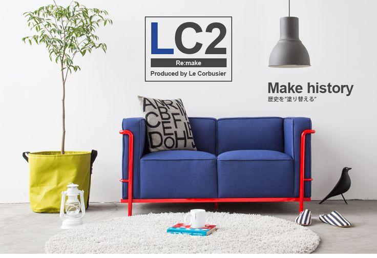 ソファー・チェア・ラグ・テーブル・テレビ台・ベッド・照明・家電など幅広い品揃え。北欧やナチュラル、シンプルやクールなど、あらゆるテイストの家具をラインナップ。インテリアライフを楽しむならモダンデコ。
