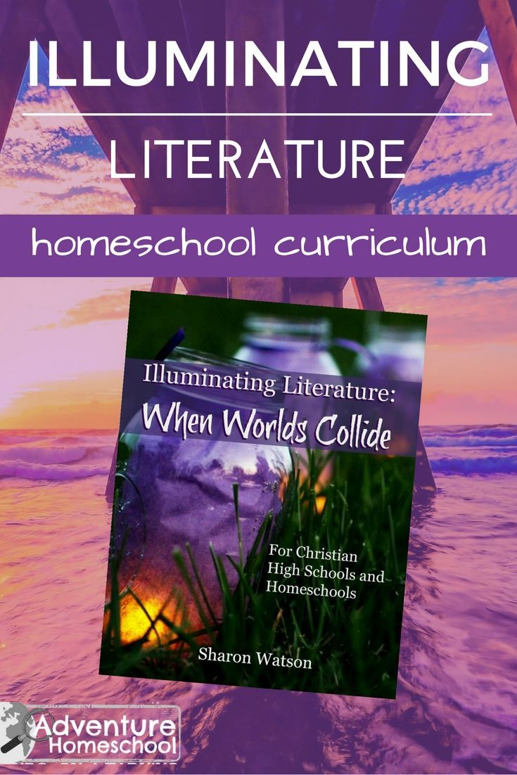 Illuminating Literature - Homeschool Literature Curriculum