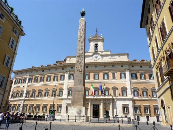 L'uno ottobre 2015  presso la Camera dei Deputati a Roma si terrà un evento sui videogiochi. L'industria e gli esponenti del mondo videoludica si incontreranno con i deputati della Commissione Cultura della Camera