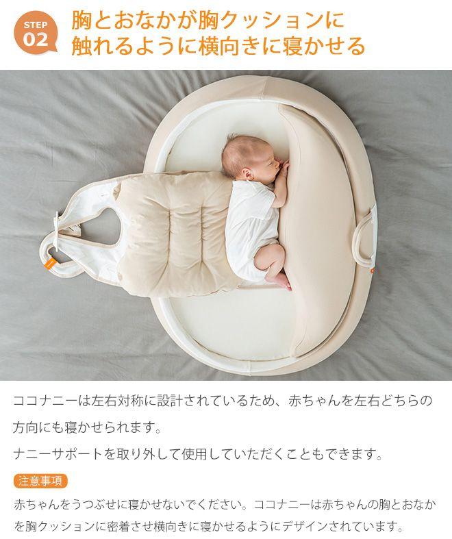 横向き 寝 赤ちゃん