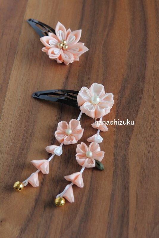 1000 Ideas About Kanzashi Tutorial On Pinterest