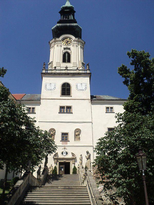 Bazilika sv. Emeráma, Nitra hrad