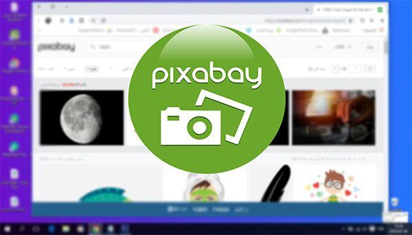 اليك أفضل موقع من أجل تحميل الالاف من الصور بصيغة Png بجودة عالية Photo December Holidays World Information