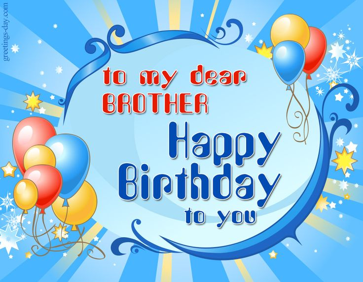 Free Happy Birthday Brother graphics - Yahoo Image Search Results