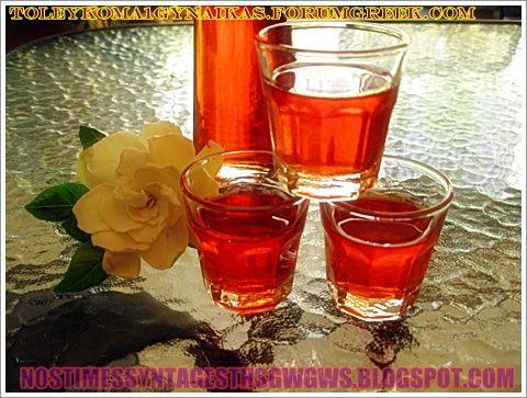 ΛΙΚΕΡ ΦΡΑΟΥΛΑΣ!!!...by nostimessyntagesthsgwgws.blogspot.com