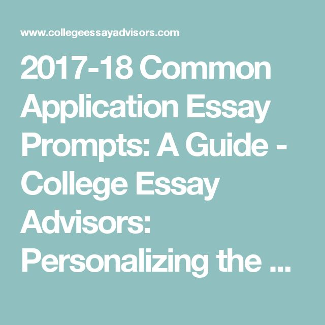 A guide to Write on Sports Essay Topic When instructing to write essays  a  common practice among school and college teachers has been to use generic   basic  aploon