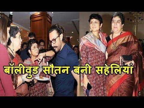 Amir Khan Spotted With Wife Kiran Rao And Reena Dutta