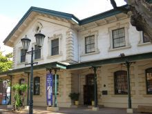 Old Court House Museum, Durban. KwaZulu-Natal, South Africa.