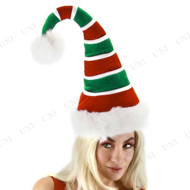 elope(エロープ)ボーダーサンタハット♪クリスマスサンタコスプレ仮装変装グッズ小物おもしろ笑える,爆笑面白帽子ハットキャップかぶりもの