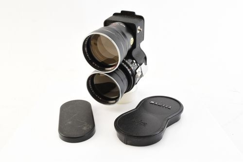 Mamiya TLR Sekor Super 180mm f4.5 Lens for Medium Format Camera C220 C330 Caps