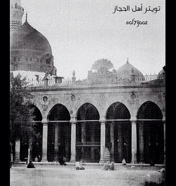 أول صورة لـ #الحرم_النبوي تصوير الضابط المصري محمد صادق بيه عام 1880م