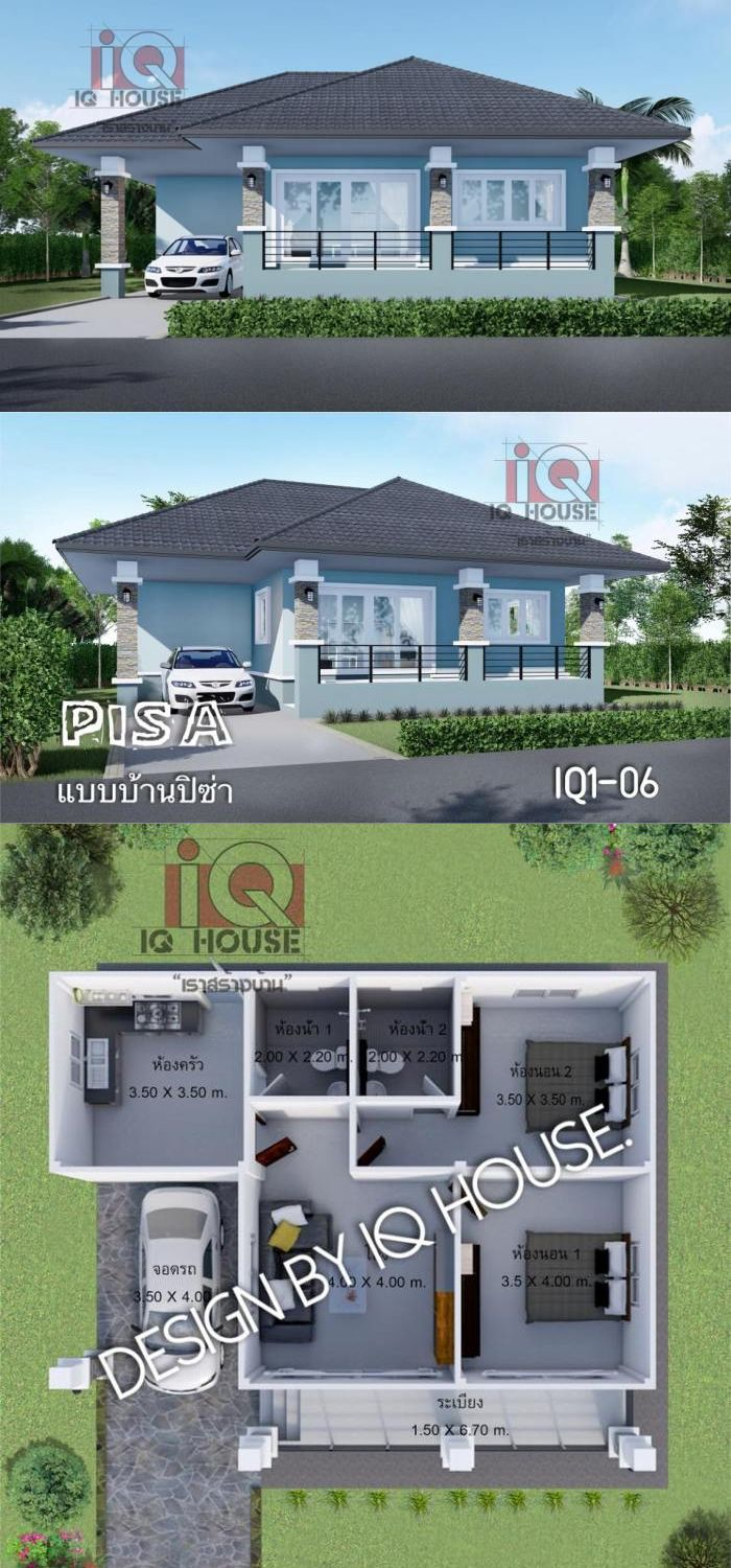 Compact And Cozy 9 X 11 Meters Bungalow House House Design House Styles