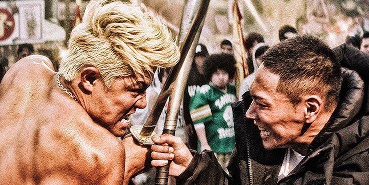 TIFF.net | Tokyo Tribe
