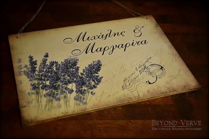 Lavender carte postale Vintage wedding sign - Wedding stationery