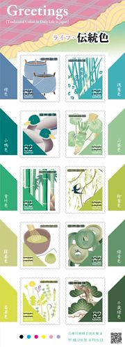 (1)縹色(はなだいろ) 藍染した糸をイメージして糸巻き文様で表しています。 (2)浅葱色(あさぎいろ) 青ネギを文様的に描いています。 (3)小鴨色(こがもいろ) 鮮やかな緑色をした頭部の水鳥を文様的に描いています。 (4)山葵色(わさびいろ) 山葵とおろし器を文様的に描いています。 (5)青竹色(あおたけいろ) 若い竹をイメージして文様的に描いています。 (6)柳葉色(やなぎばいろ) 柳とツバメを描いています。 (7)抹茶色(まっちゃいろ) 抹茶と和菓子をイメージして文様的に描いています。 (8)緑青色(ろくしょういろ) 緑青の浮いた古銭をイメージして文様的に描いています。 (9)若芽色(わかめいろ) 春の野に芽生える野草をイメージして文様的に描いています。 (10)千歳緑色(せんざいみどりいろ) 千歳も年を取ったかのような老松をイメージして、文様的に描いています。