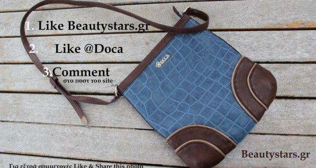 Διαγωνισμός για να κερδίσεις μια πανέμορφη DOCA τσάντα με 3 απλά βήματα | Beauty Stars