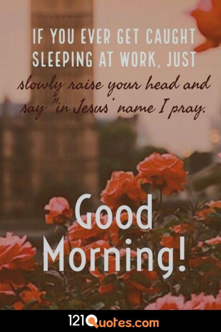 Gud Mrng Images Goodmorning Goodmorningquotes Goodday Niceday Morning Good Morning Images Morning Images Morning Quotes Images