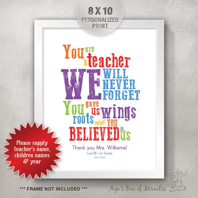 8×10 Teacher Appreciation Personalized Print from Students / End of Year Teacher Gift Ideas / Custom Thank You