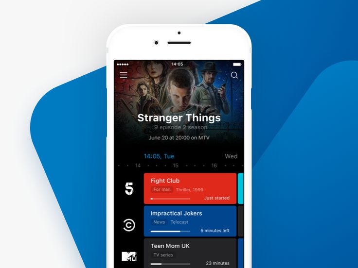 App for a digital TV operator / Main Screen