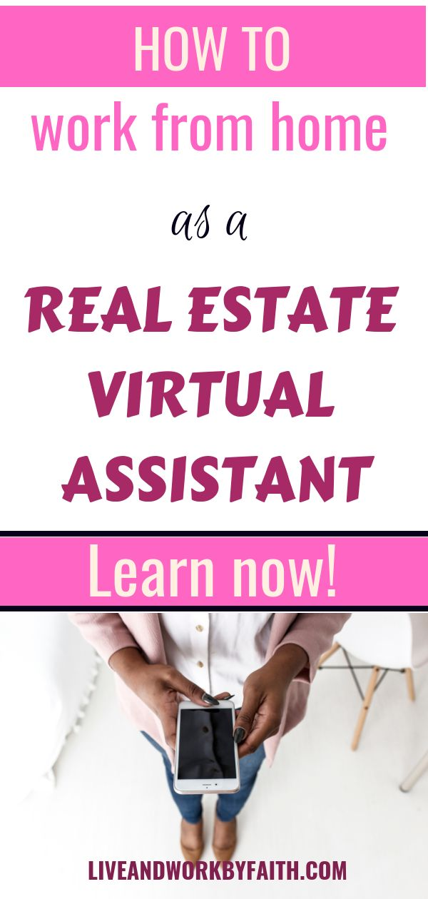 How to Work from Home as a Virtual Real Estate Assistant