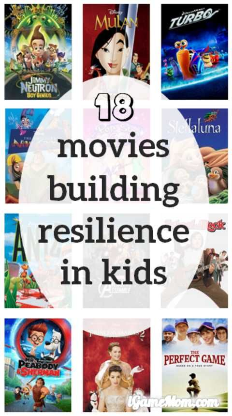 There are always adversities in life, so it is important to build resilience in kids to stay strong during difficult times in life. These 18 movies are great stories about resilience, good for kids of all ages, from preschool to elementary school to high school | growth mindset
