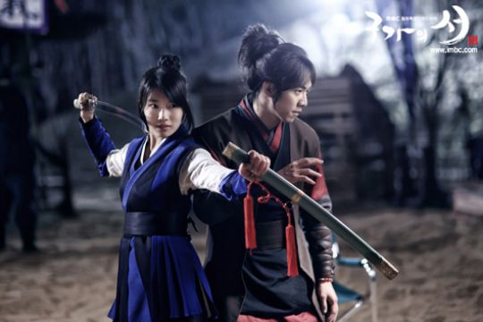 Recap: Gu Family Book Ending Offers Hints For Season Two
