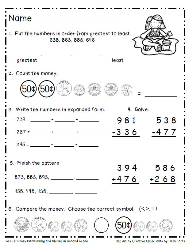 Math Worksheets basic skills math worksheets : Worksheet #8501100: Basic Skills Math Worksheets – Empowered By ...