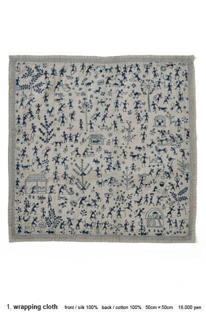 Furoshiki from the Warli people of India / Tussah Silk & Indigo died cotton / Jurgen Lehl