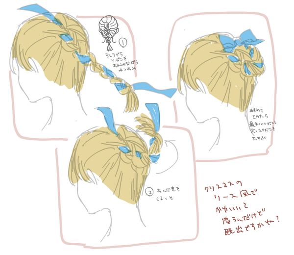 Braided Bun with Ribbon Bow