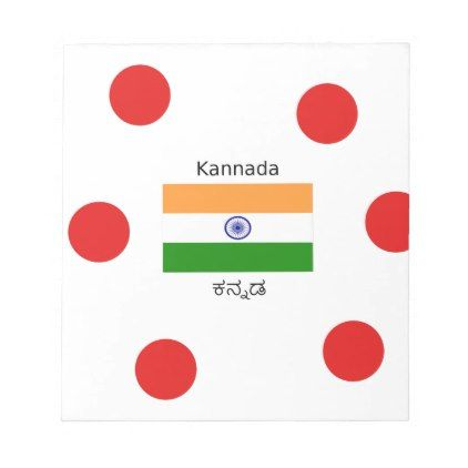 #Kannada Language And Indian Flag Design Notepad - #country gifts style diy gift ideas