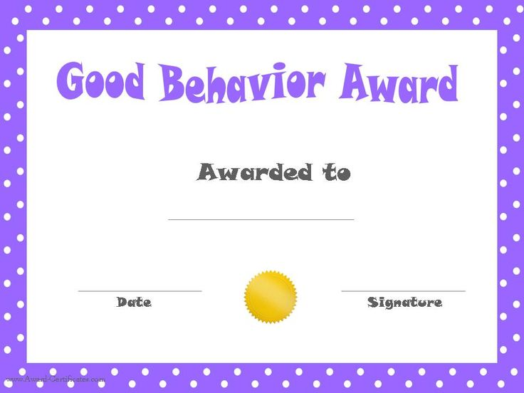 Good Behavior Award Certificates