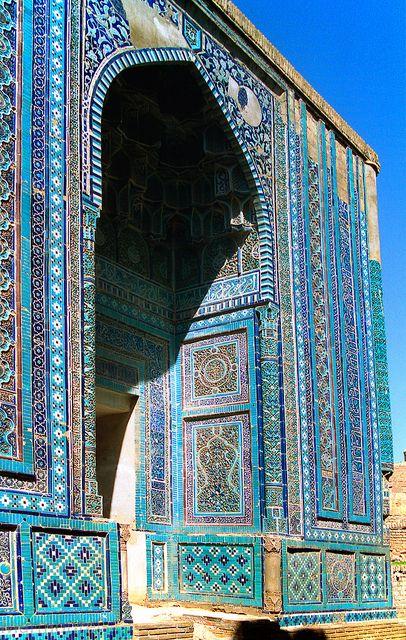 Samarcande, Uzbékistan