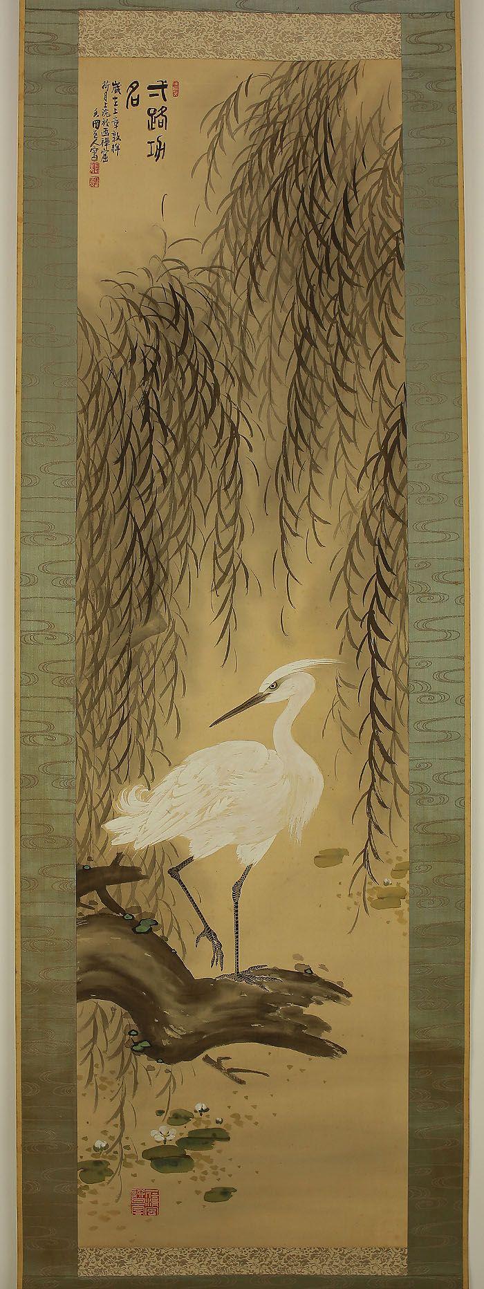 """KOEN """"Willow and Egret"""" 1"""