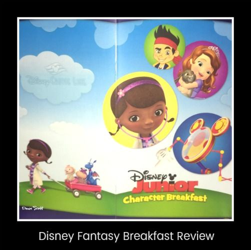 A Review of the Disney Fantasy's Disney Junior Character Breakfast | http://www.themouseforless.com/blog_world/2018/01/review-disney-fantasy-disney-junior-character-breakfast/