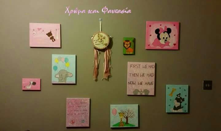 First baby's room