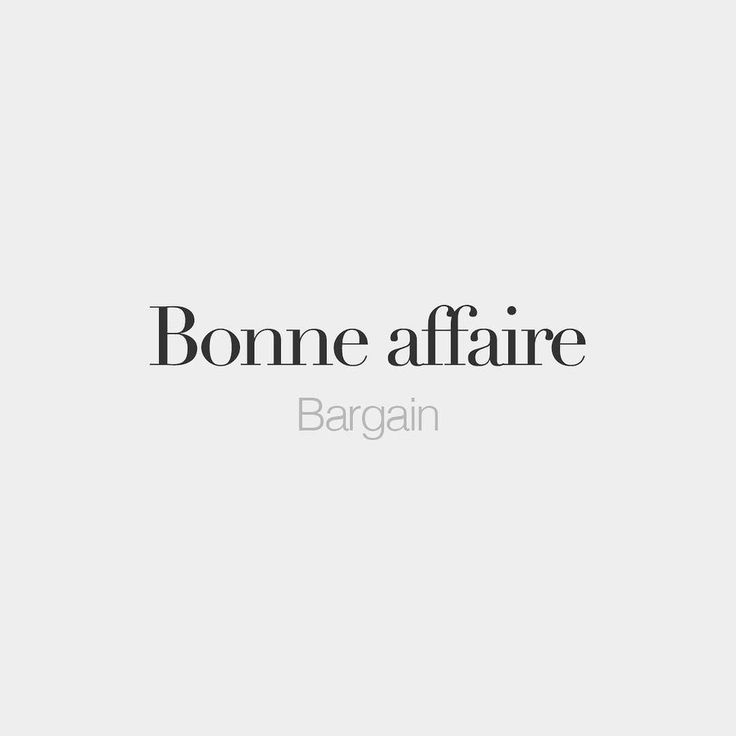 Bonne affaire (feminine word)   Bargain (sth that is good value)   /bɔna.fɛʁ/