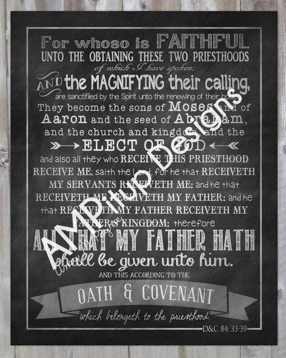 Unusual image intended for oath and covenant of the priesthood printable