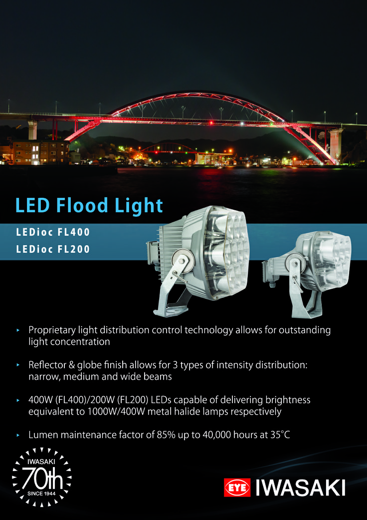 Promotional leaflet for EYE Lighting's high-output #LED #floodlights LEDioc FL200 / LEDioc FL400, as seen at light+building 2014 #lb14