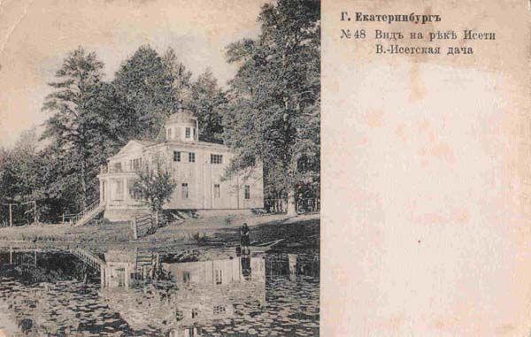 Старый екатеринбург открытки, прикольных скелетов черепов