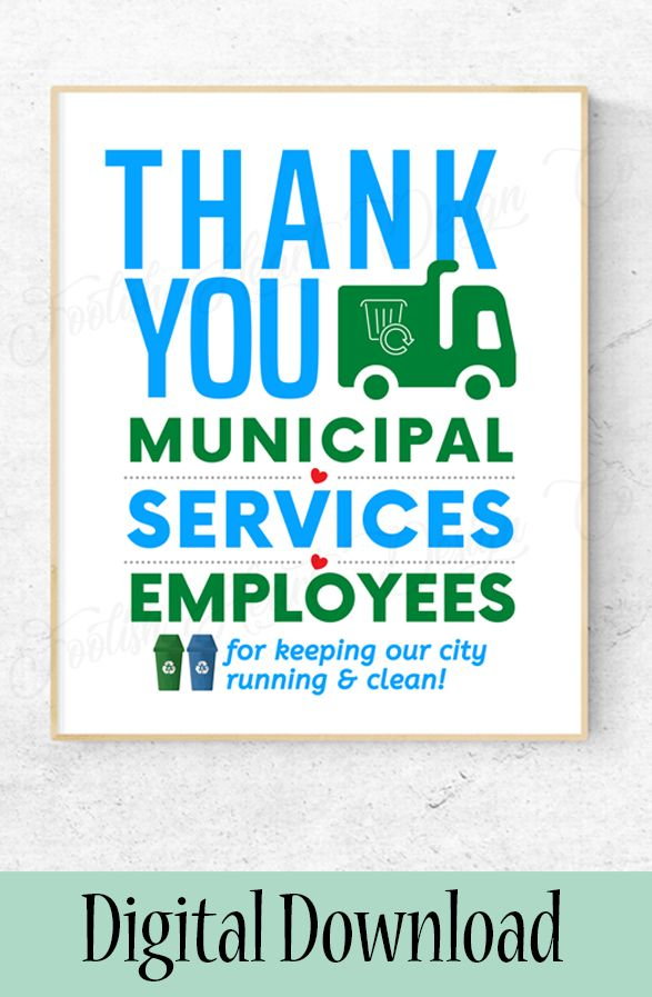 Thank You Municipal Services Employees Essential Workers Thank You Sign Frontline Worker Thank You Poster Essential Digital Download Thank You Sign Thank You Poster Thank You