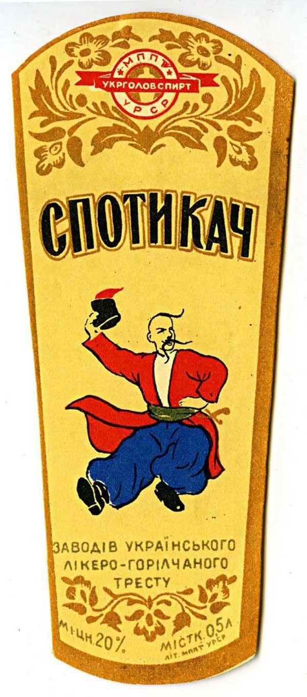 Старые винные этикетки