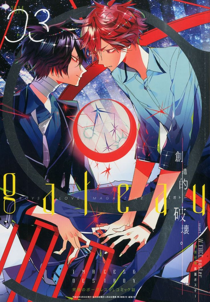 Amazon.co.jp: gateau (ガトー) 2014年 03月号 [雑誌]: 本