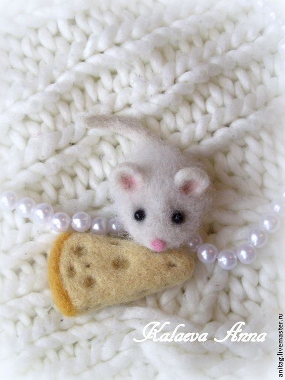"""Купить Мышка брошь """"Для самых смелых Дам!!!""""))) - белый, мышь, мышка, мышка брошь"""