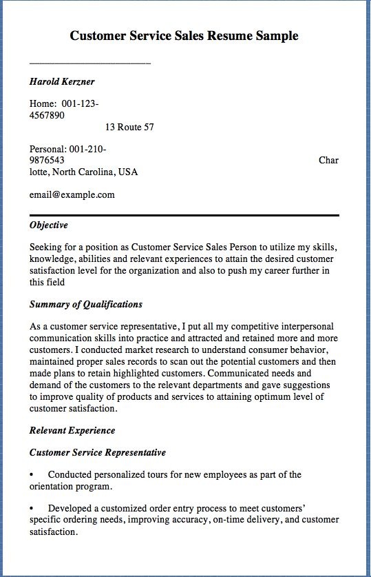 Sample Of Construction Foreman Resume - http\/\/resumesdesign - brief resume sample
