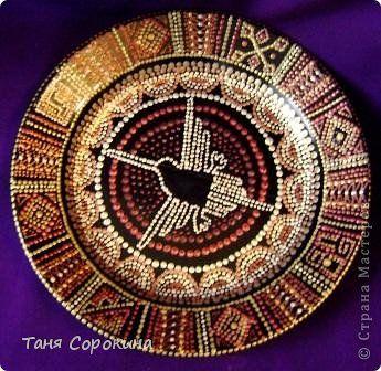 Декор предметов День рождения Роспись Тарелка в перуанском стиле POINT-TO-POINT Краска фото 1