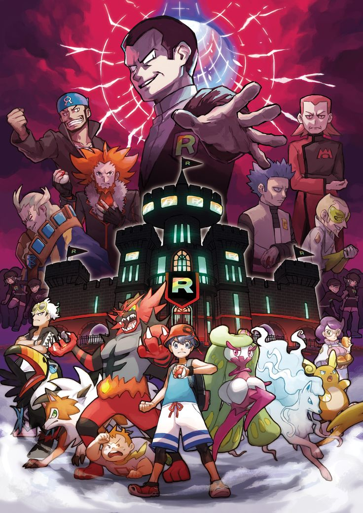 A new trailer and information on Pokemon Ultra Sun and Moon released today, with the focus on Team Rainbow Rocket led by Giovanni, Legendary Pokemon, and new Pokemon which can be found using the QR Scanner. Team Rainbow Rocket in Pokemon Ultra Sun and Moo Pokemon Team, Pokemon Fan Art, Pokemon Luna, Pokemon 20, Pokemon Images, Pokemon Pictures, Digimon, Pokemon Fantasma, Pokemon Especial