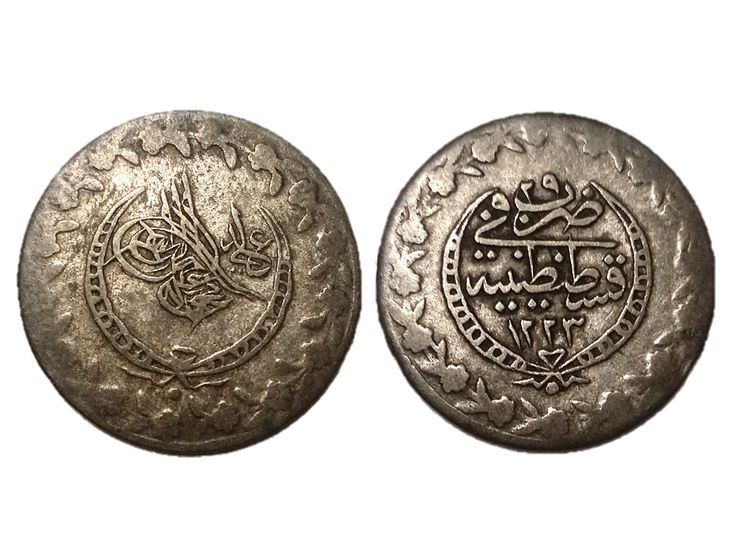 Ottoman 20 Para of Mahmud II (1836)