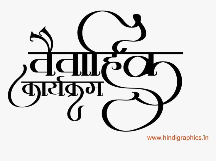sadi card clip art hd png download is free transparent