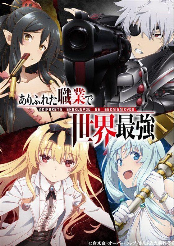 Arifureta I Love Isekai Vol.1 Manga Cover Hỗn tạp