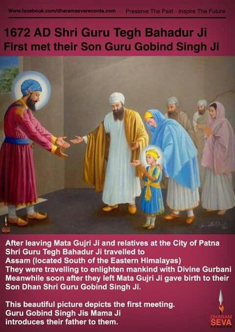 Shri Guru Tegh Bahadur ji first met their son Sri Guru Gobind Singh ji
